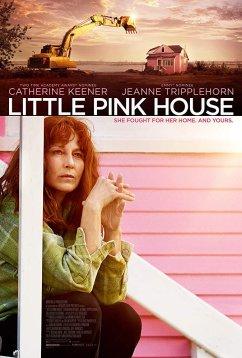 Розовый домик (2017)