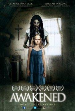 Пробуждённая (2013)