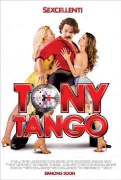 Танго Тони (2015)