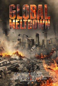 Глобальный кризис (2017)