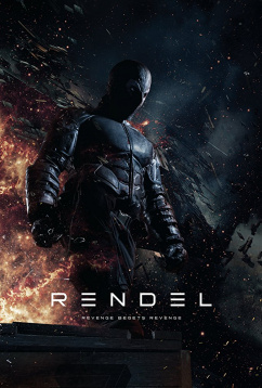 Рендель (2017)