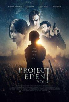 Проект Эдем, часть 1 (2017)