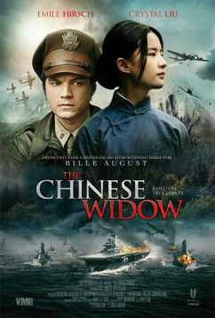Китайская вдова (2017)
