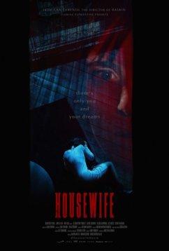 Домохозяйка (2017)