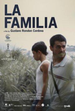 Семья (2017)