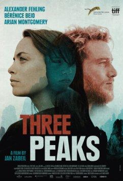 Три горы (2017)