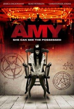 Эми (2013)