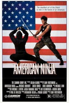 Американский ниндзя (1985)