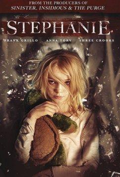 Стефани (2017)