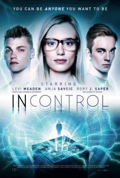 Вне контроля (2017)