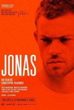 Джонас (2018)