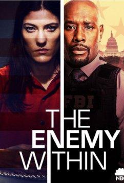 Враг внутри (2019)