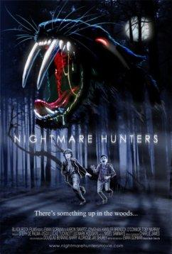 Молодые Охотники: Зверь бевендинского (2015)