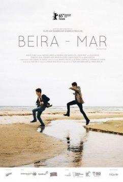 Берег моря (2015)