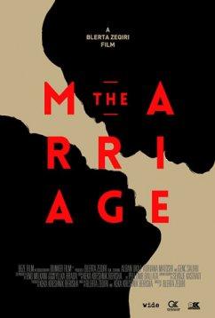 Брак (2017)