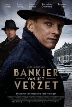 Сопротивление банкира (2018)