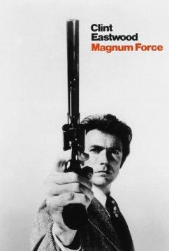 Высшая сила (1973)