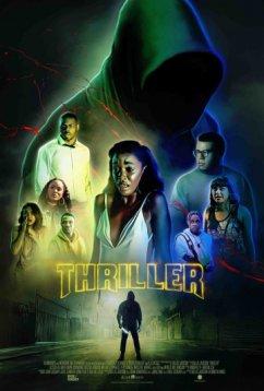 Триллер (2018)