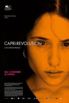Революция на Капри (2018)