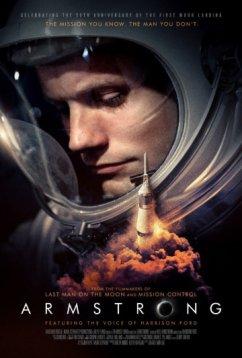 Армстронг (2019)