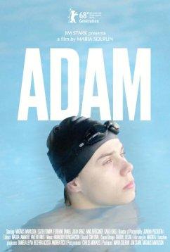 Адам (2018)