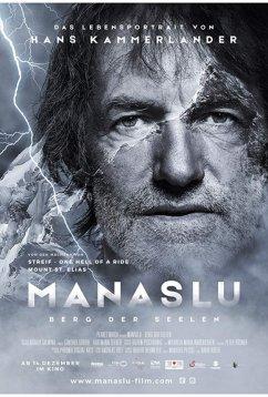 Манаслу - гора духов (2018)
