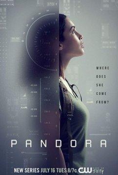 Пандора (2019)