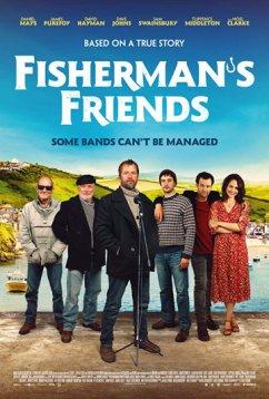 Друзья рыбака (2019)