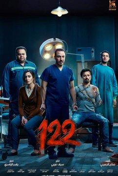 122 (2019)