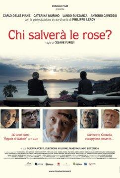 Кто спасет розы? (2017)
