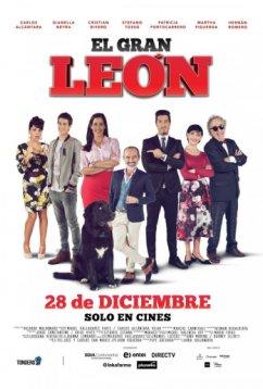 Леон (2018)