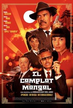 Монгольский заговор (2019)