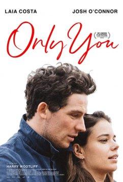 Только ты (2018)