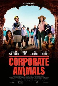 Корпоративные животные (2019)