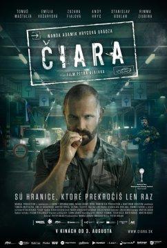 Черта (2017)