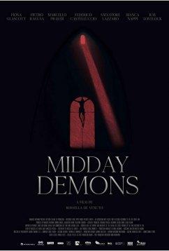 Демоны наяву (2018)