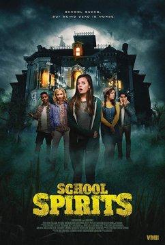 Призраки школы (2017)