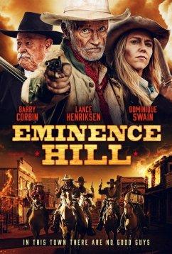 Эминенс Хил (2019)