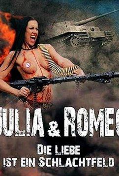 Юлия и Ромео (2017)