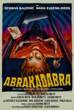 Абракадабра (2018)