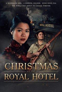 """Рождество в отеле """"Рояль"""" (2018)"""