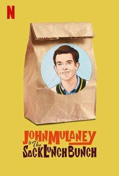 Джон Малэйни обед с подростками (2019)