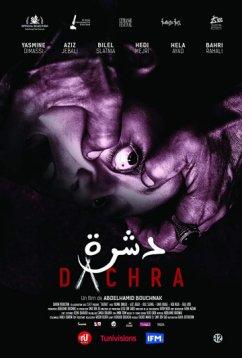 Дашра (2018)