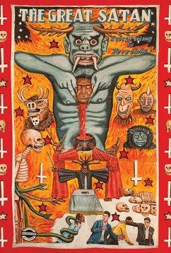 Великий Сатана (2017)