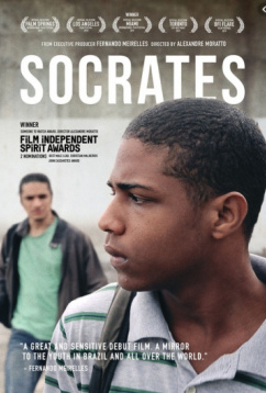 Сократ (2018)