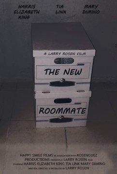 Новая соседка (2017)