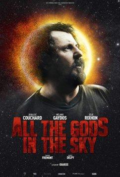 Все боги небесные (2018)