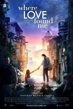 Там, где меня нашла любовь (2015)