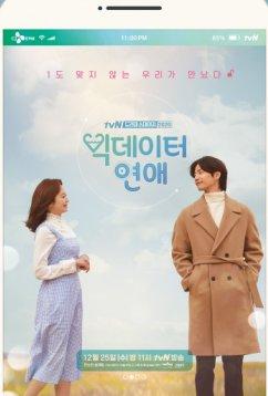 Массив любви (2019)