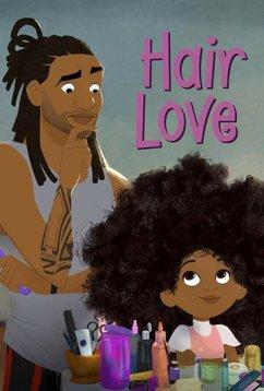 Любовь к волосам (2019)